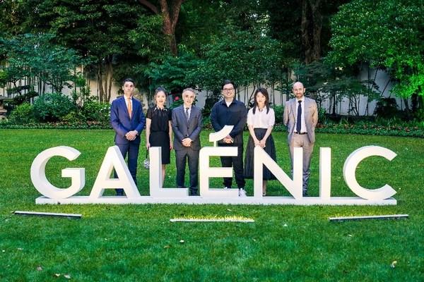 法国科兰黎在法国驻沪总领事官邸举办品牌启航会