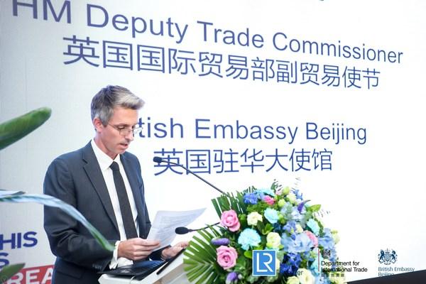 英国国际贸易部副贸易使节杜涛先生(Tom Duke)