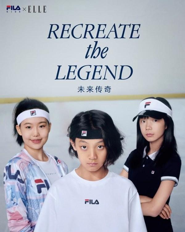 《Recreate the legend未来传奇》宣传海报