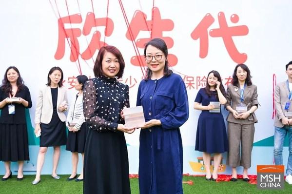 第三届MSH万欣和高端医疗服务论坛在沪启幕