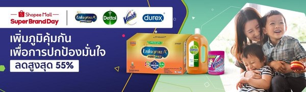 Reckitt and Shopee support Thais in fight against pandemic with 'Protection Outside Starts Within' campaign