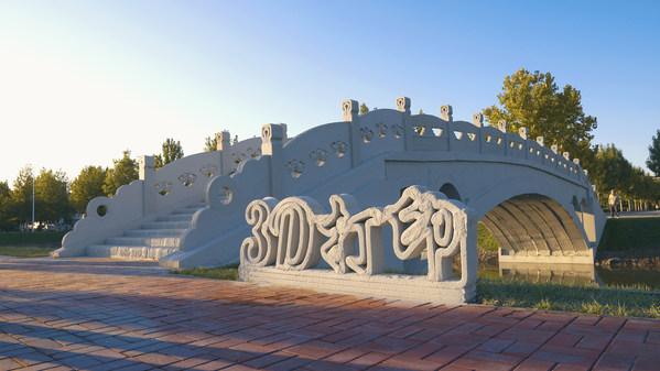 吉尼斯世界纪录:多元学科团队用3D打印技术还原赵州桥