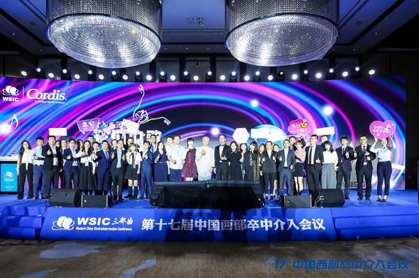 中国卒中学会第十七届西部卒中介入会议召开