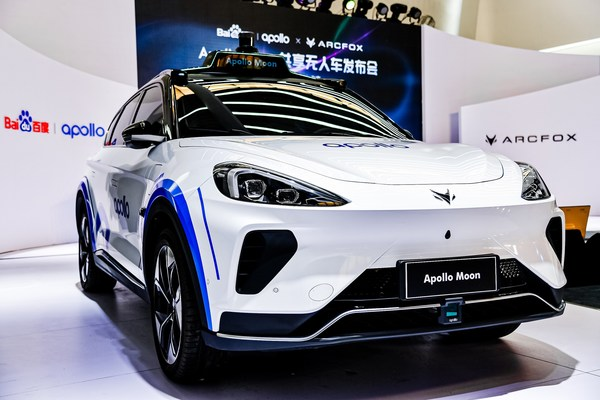 Baidu and BAIC Group's ARCFOX Brand Collaborate to Launch Apollo Moon Robotaxis, Plan Mass Production at Affordable Costs
