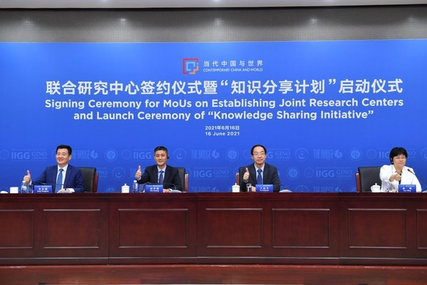 Joint research centers highlight contemporary China-world knowledge sharing