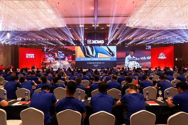 XCMG Publishes 2021 Hoisting Industry Chain Sustainable Development Report