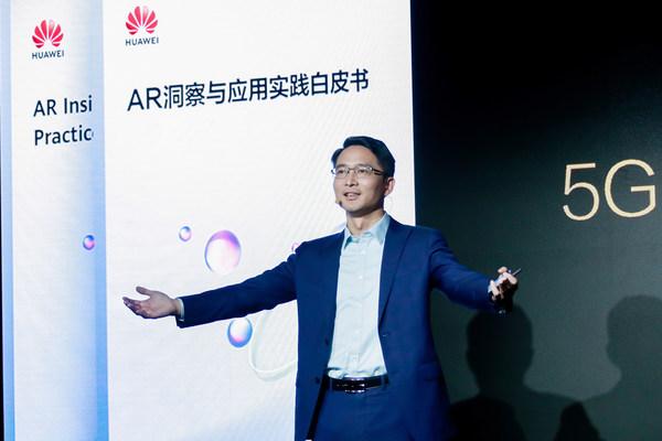 华为运营商BG首席营销官蔡孟波发表主题演讲