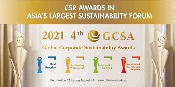 รางวัล Global Corporate Sustainability Awards (GCSA) ประจำปี 2564