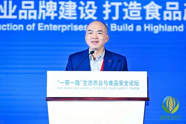 李锦记酱料集团中国区总裁张福钧进行主题演讲