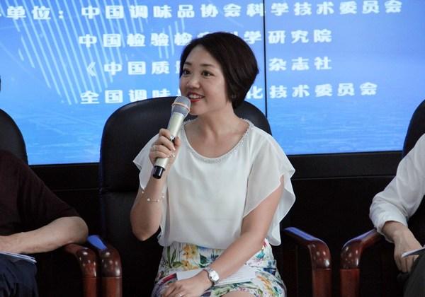 李锦记酱料集团中国区企业事务总监陈姝进行标准解读