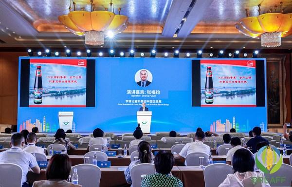 李锦记酱料集团中国区总裁张福钧分享食品安全管控措施
