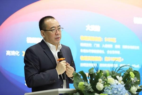 大华股份钢铁行业数字化转型主题论坛顺利举行