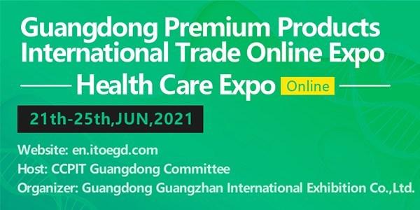 Ekspo Dalam Talian Perdagangan Antarabangsa Produk Premium Guangdong - Ekspo Kesihatan Komprehensif Bermula