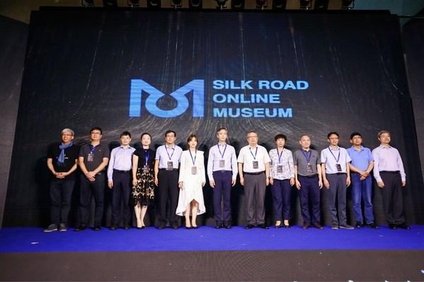 중국비단박물관, 실크로드 온라인 박물관(SROM) 최초 공개