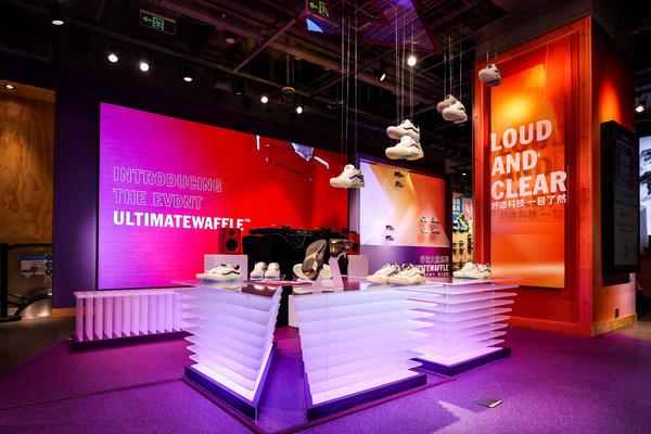 Vans ULTIMATEWAFFLE™ 舒适大底系列新品展区