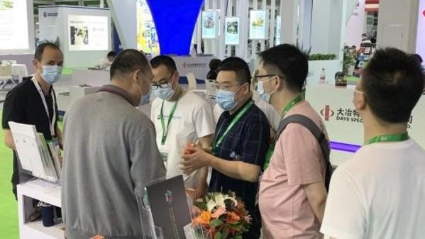2021首届成渝双城经济圈制造业博览会9月在成都举行