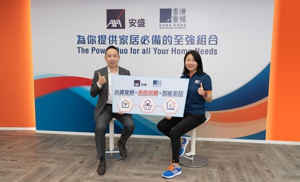 HKBN and AXA Launch Hong Kong's First-ever Broadband + Home Insurance + Network Security + Smart Home Services Combo