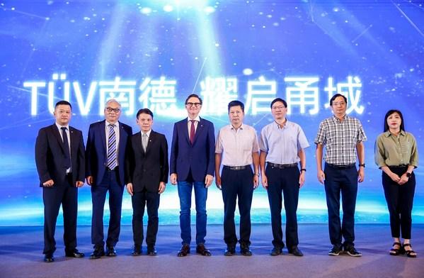 """TUV南德宁波分公司战略升级,助力浙江""""双循环""""发展"""