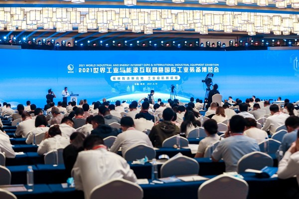 Xinhua Silk Road: Ekspo Internet Perindustrian dan Tenaga Dunia & Pameran Alatan Perindustrian Antarabangsa 2021 diadakan pada Hari Jumaat di Changzhou Timur China
