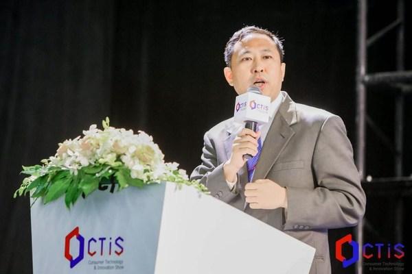 CTIS2021科技趋势峰会:探寻科技趋势,发掘制造之美