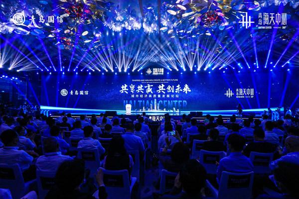 Qingdao Conson Anjur Forum Pembangunan Berkualiti Tinggi Ekonomi Bandar dan Majlis Pelancaran Hai Tian Center Percepat Pertumbuhan Bandar
