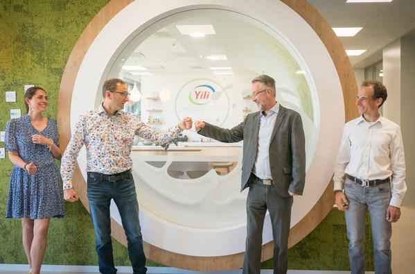 ワーヘニンゲン・キャンパスのYiliイノベーションセンターを訪れたStartLifeの代表