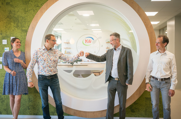 Yili, 유럽 내 글로벌 건강 생태계 확장