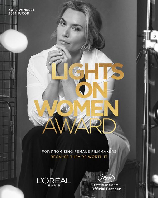 2021欧莱雅戛纳电影节设立Lights on Women Award以支持女性电影人