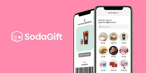 """""""해외에서 한국으로 선물하기 '소다기프트' 애플리케이션 출시"""""""