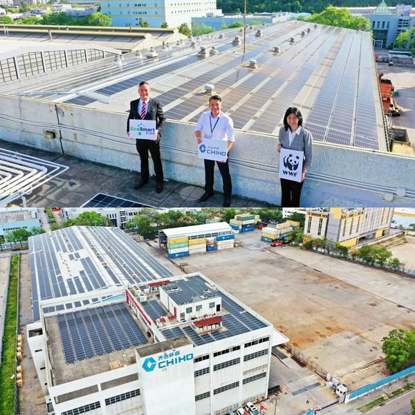 上圖-左-EcoSmart星火能源行政總裁Stephen Ma 馬偉籇 | 中-齊合綠色環保總經理Samson Lui雷永雄 | 右-世界自然基金會香港分會WWF企業可持續發展主管Karen Ho何美娟 | 下圖-位於元朗工業村的齊合環保 - 香港單一最大型太陽能發電系統~1兆瓦