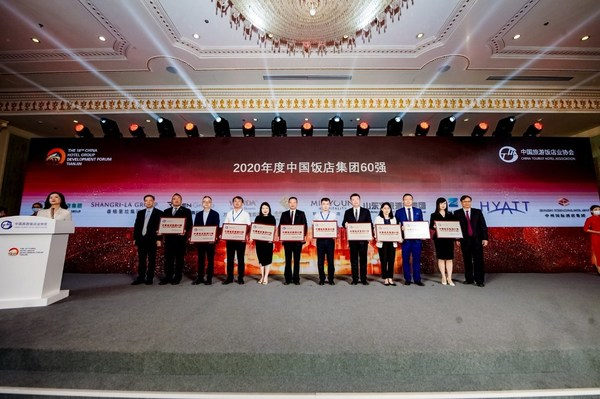 TOP19 -- 明宇商旅位列在华全服务饭店集团二十强