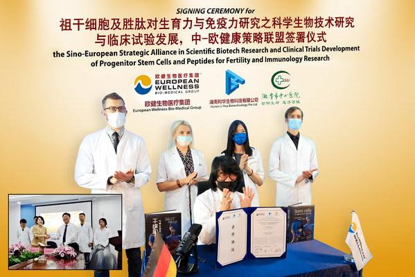 陈革成博士(教授)(坐着)与欧健的医学人员(从左往右)Vladimir Chernykh医生、Margaryta Iemelianova医生、潘心怡博士和Simon Yefimov医生。