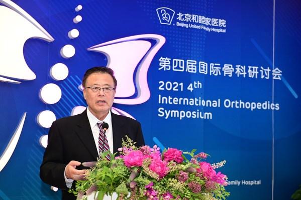 """北京和睦家医院接受健康界专访:骨科如何成长为增长""""第二曲线"""""""
