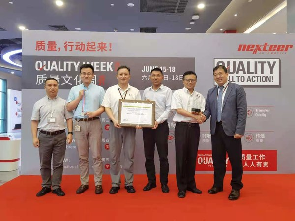 Richard Feng (first person from the right), ASQ Fellow and Deputy Regional Director of ASQ APAC Region, and Richard Wang (third person from the right), Chairman of ASQ Jiangsu Region, present the award to Dr. David Fan (second person from the right), Global Vice President and APAC Division President, Nexteer Automotive, and other Nexteer representatives.