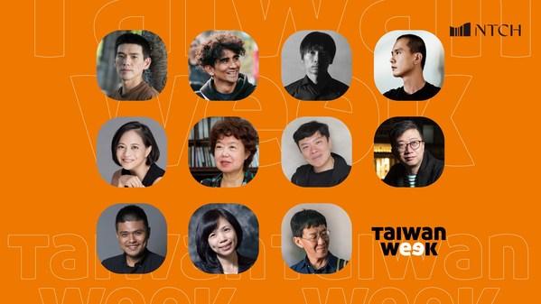 대만 국가양청원, 세계 무대에 대만 문화 선보여