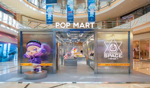 POP MART快闪店