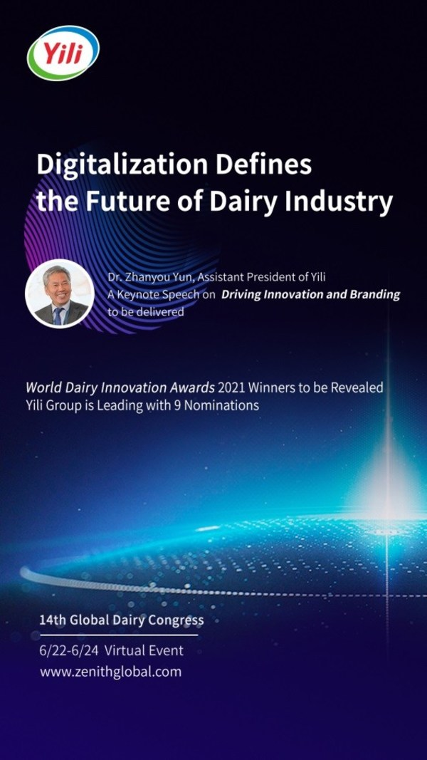 Yili Group prepares to share its ideas on innovation at the 14th Global Dairy Congress