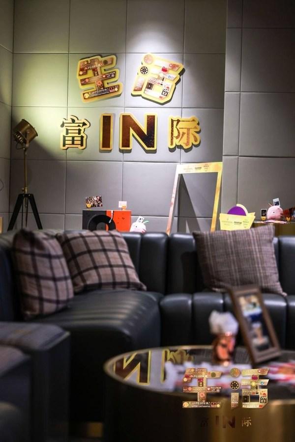 上海静安英迪格酒店携富士胶片FUJIFILM营造富士影像创意中心