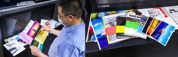 使用佳能连续纸喷墨印刷系统输出的精美样张吸引了众多观众关注