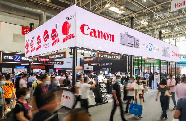 佳能携新单张纸彩色印刷系统亮相CHINA PRINT 2021