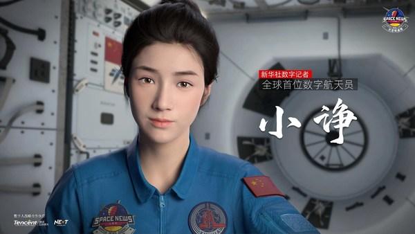 迪生动捕技术支持全球第一位数字航天员亮相中国空间站