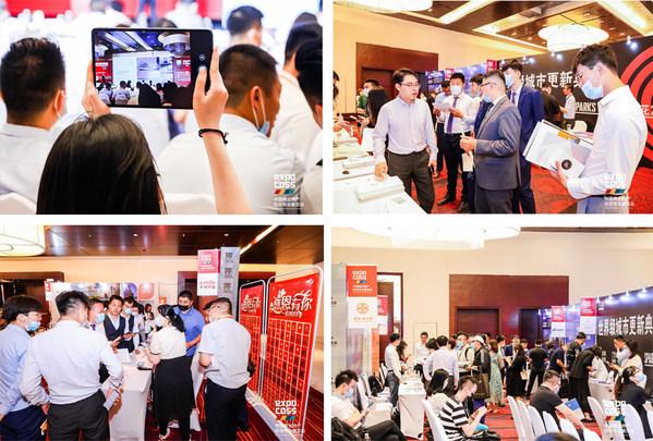 2021年中国商业地产投资专业展览会 开拓新渠道 开创新生态