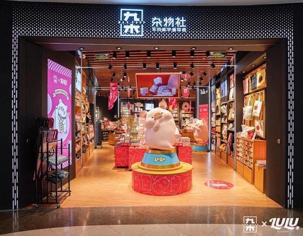 晨光文具渠道创新之零售大店九木杂物社,提升用户购物体验