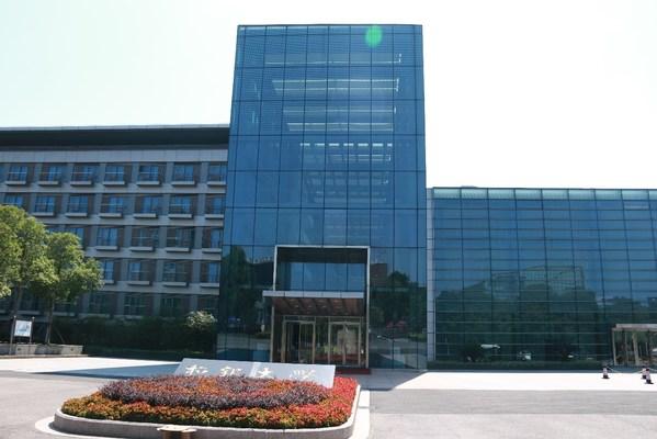 格兰云天正式接管招商银行培训中心(上海)基地酒店