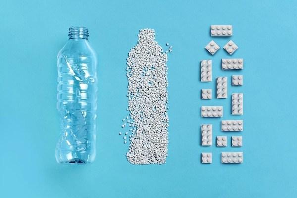 乐高集团发布首个由再生塑料制成的乐高原型积木 | 美通社