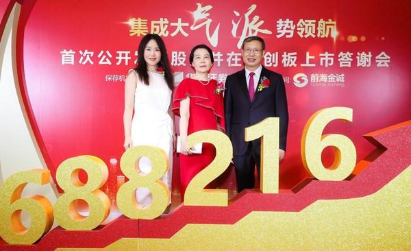 香港应科院内地策略与运营总监杨冰冰女士(左)出席气派科技的上市答谢会,向气派科技董事长梁大钟先生伉俪(右一及中)送上祝贺。
