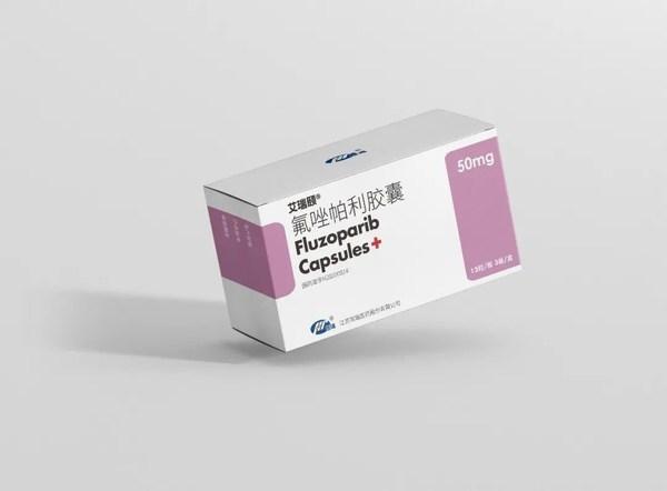 新突破:恒瑞醫藥創新藥氟唑帕利第二個適應症獲批上市