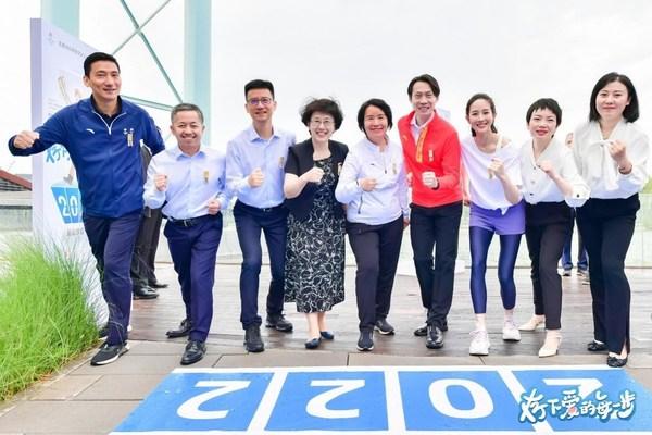 三棵树加入北京2022冬奥文化公益平台,接力蓝色跑道公益