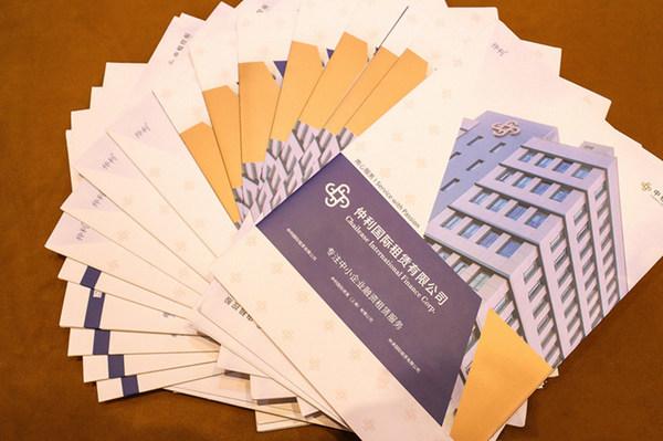 25亿 仲利国际2021首单私募ABN成功发行 | 美通社