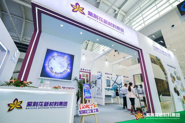 紫荆花深耕建筑工程领域,致力于成为高性能建筑涂料材料服务商